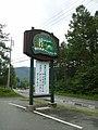 アイスクリーム屋さん - panoramio.jpg