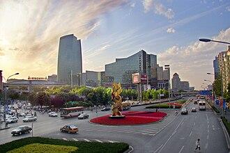 Zhongguancun - A view of Zhongguancun, including Zhongguancun street and plaza.