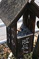 仏の心 ほぼ木製の吸殻入 2006 (339696173).jpg