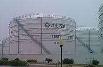浮顶式储油罐