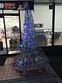 券発売中 ペットボトルでクリスマスツリー 2015 (23530509186).jpg