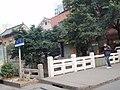 双莲桥上 - panoramio.jpg