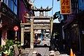 周氏節孝坊 Memorial Archway for Lady Zhou's Chastity and Piety - panoramio.jpg