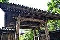 増上寺 旧方丈門 (黒門) - panoramio.jpg
