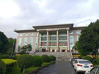 Dehong Dai and Jingpo Autonomous Prefecture Autonomous prefecture in Yunnan, Peoples Republic of China