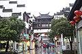 徽州古城风光 - panoramio.jpg