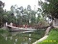 民俗村铁索吊桥 - panoramio.jpg