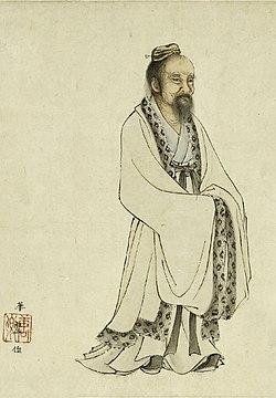 三皇五帝_莊子 - 維基百科,自由的百科全書