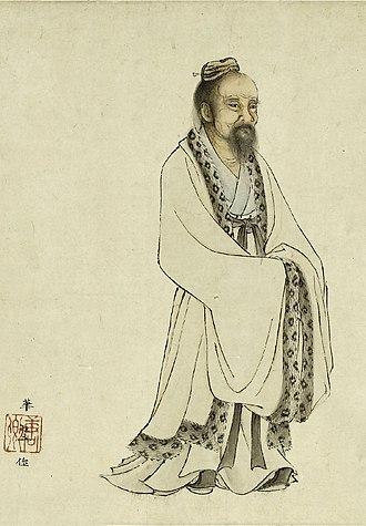 Zhuang Zhou - Image: 玄門十子圖 莊子
