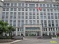 重庆海关大楼 - panoramio - chp13579753.jpg