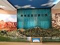 青海贵德国家地质公园博物馆02.jpg