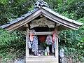 願成地蔵 - panoramio (2).jpg
