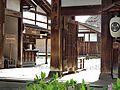 高山陣屋 Takayama Jinya - panoramio (1).jpg