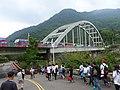 龍安橋 Longan Bridge - panoramio.jpg
