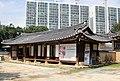 대전 동춘당 종택 특별 사랑방 Dongchundang Head House male building.jpg