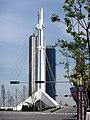 인천타워대로 Incheon Tower Road - panoramio.jpg