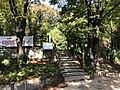 행당역 - 대현산공원 2.jpg