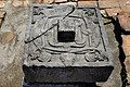 034 Tortoise Stone, Candi Simping (25559065497).jpg