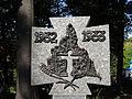 041012 Orthodox cemetery in Wola - 11.jpg