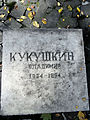041012 Orthodox cemetery in Wola - 45.jpg