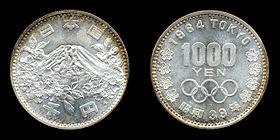 Японская иена — Википедия