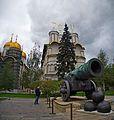 1032 - Moskau 2015 - Kreml (26129197950).jpg