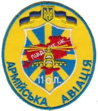 6th Army Corps (Ukraine) - Image: 11aar