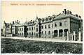 12529-Kamenz-1911-Stabsgebäude und Offizierskasino-Brück & Sohn Kunstverlag.jpg