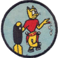 128th Fighter Bomber Squadron GA ANG - Patch.png