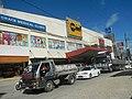 130Santa Maria San Jose del Monte, Bulacan Roads 40.jpg