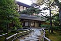 131109 Seisonkaku Kanazawa Ishikawa pref Japan11s3.jpg