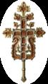 1634 krst Đura Čajničanina.png