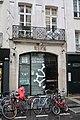 167 rue Saint-Martin, Paris 3e.jpg