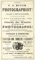 1864 ads Indianapolis CityDirectory p18.png