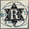 1865 5c Colombia Registration blue Medellin ScF1 Mi35.jpg