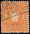 1866 Half Neugroschen Sachsen Auerbach Vogtland Mi15a.jpg