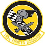 190th Fighter Squadron emblem