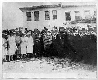 Western Thrace - The Greek mission in Komotini after the incorporation of the area, 1920.