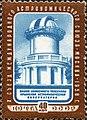 1958 CPA 2197.jpg
