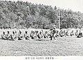 1980년 제2기 소방간부후보생8.jpg