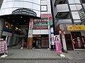 1 Chome Kotobukichō, Atsugi-shi, Kanagawa-ken 243-0003, Japan - panoramio (44).jpg