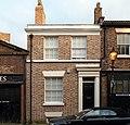 1 St Bride Street, Liverpool.jpg