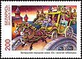 2001. Stamp of Belarus 0425.jpg