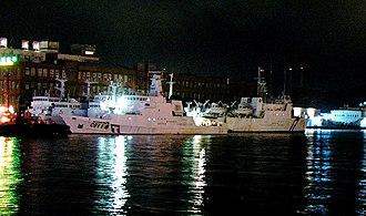 Coast Guard Administration (Taiwan) - Coast Guard cutters docked in Keelung Harbor.