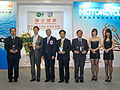 2008AutoTronicsTaipei MotorcycleTaiwan JointOpening AutoTronics Innovation Award.jpg