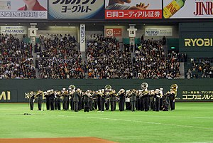 MLB Japan Opening Series 2008 - The U.S. 7th Fleet Band and U.S. Army Japan Band perform for Opening Day game.