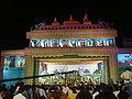 2009 Shri Shyam Bhajan Amritvarsha Hyderabad1.JPG