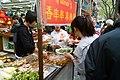 2010 CHINE (4574034436).jpg