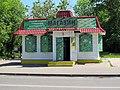 2011-05-28 Магазин-теремок на Сухонской улице - panoramio.jpg