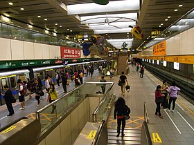 20121115 B2 platform in Guting Station, Taipei Metro 台北捷運古亭站B2月台.jpg